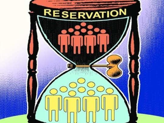 orphans-reservation