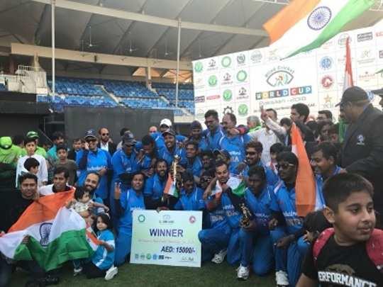 ফাইনালে পাক-বধ করে কাপ জয়, দৃষ্টিহীনদের ক্রিকেটেও বিশ্বসেরা ভারত