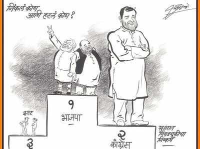 राज ठाकरे का कार्टून के जरिए निशाना