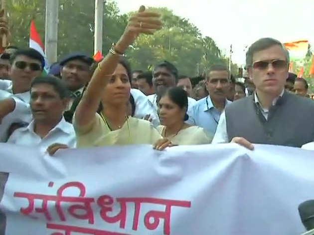 संविधान बचाओ रैली में शामिल हुए नेता