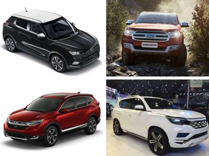 भारत में इसी साल लॉन्च होंगी होंडा, महिंद्रा, टाटा की ये 7 सीटर गाड़ियां