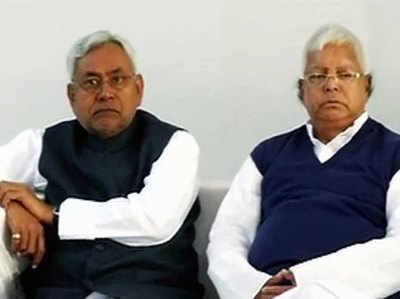 नीतीश कुमार और लालू यादव (फाइल फोटो)