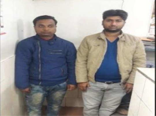 पुलिस हिरासत में उबैदुल्लाह और सबाहुद्दीन