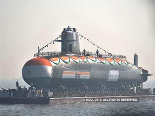 karaj-Submarine