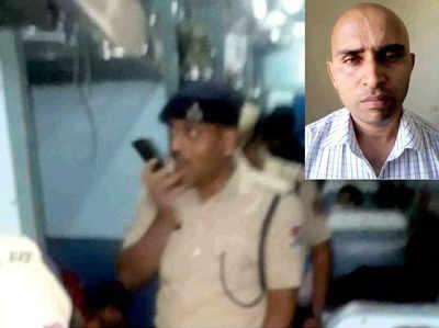 ट्रेन की छानबीन करती पुलिस और इनसेट में आरोपी