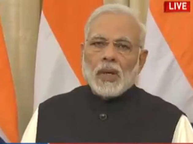 PM ने बजट को ऐतिहासिक बताया