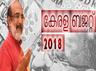 kerala budget 2018 kerala budget on friday