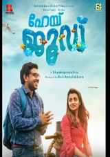 hey jude movie review in malayalam