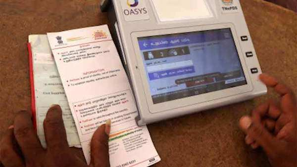 know how to lock aadhar card data to avoid misuse of the detail