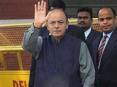 वित्त मंत्री अरुण जेटली (फाइल फोटो)