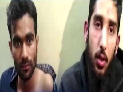 हरियाणा में कश्मीरी छात्रों को बुरी तरह से पीटा