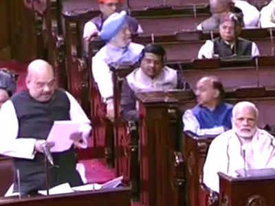 राज्य सभा में पहले भाषण में शाह का कांग्रेस पर हमला, 'पकौड़े' पर भी दियाजवाब