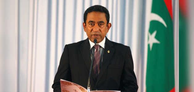 मालदीव में लगी इमर्जेंसी, पूर्व राष्ट्रपति को पुलिस ने किया अरेस्ट
