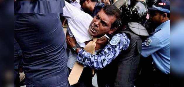 मालदीव संकट: जानें, क्या है पूरा मामला