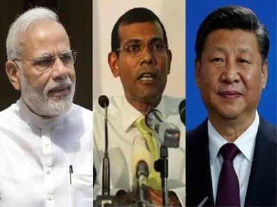 नशीद बोले- चीन नहीं, भारत दे दखल