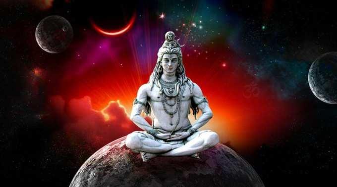 மகா சிவராத்திரி உருவான வரலாறு!