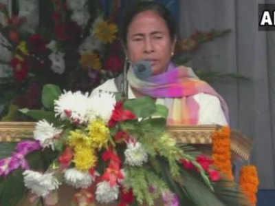 दार्जिलिंग में ममता ने केंद्र सरकार पर निशाना साधा.