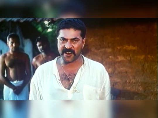 'பேரன்பு' சாதனையை 1995லே மம்முட்டியின் 'விதேயன்' படம் சாதித்தது!