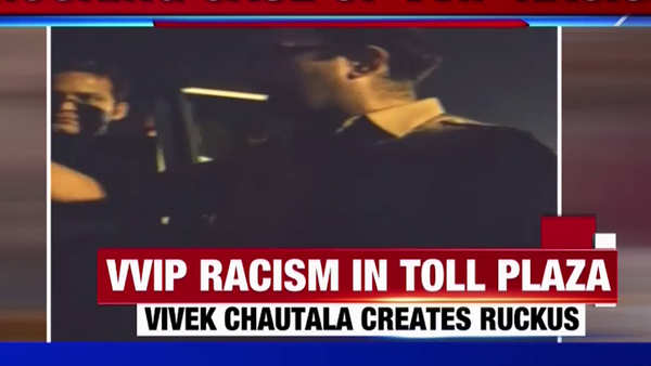 abhay singh chautalas son creates rucks at toll plaza for not giving him a separate vvip lane