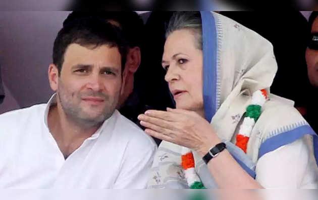 सोनिया गांधी ने कहा- 'राहुल अब मेरे भी बॉस हैं'