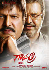 gayatri telugu movie review and rating