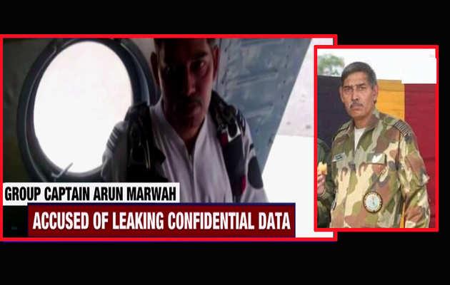 हनीट्रैप में फंस कर वायुसेना अधिकारी ने ISI को दी खुफिया जानकारी, गिरफ्तार