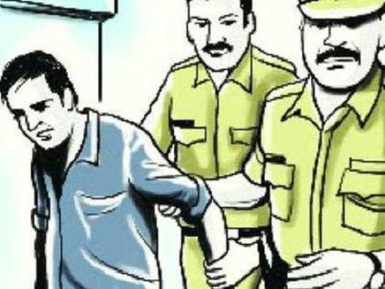 arrest-in-murder-case