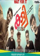kaly malayalam movie review