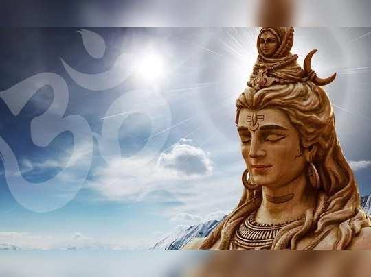 மகா சிவராத்திரி விரதம் இருப்பது எப்படி?