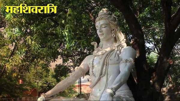 mahashivratri know importance of prayers on this auspicious day
