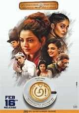 awe telugu movie review and rating