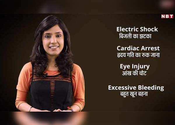 Video-सुनो जिंदगी: यह विडियो देखकर आप बचा सकते हैं किसी की जान