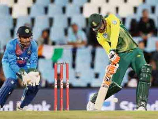 दुसऱ्या टी-२० सामन्यात भारत पराभूत