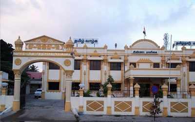 Tamilnadu Election Commission