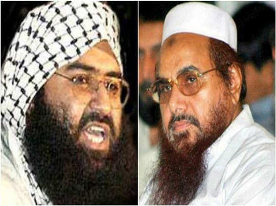 आतंकवादियों का संरक्षण देता है पाकिस्तान