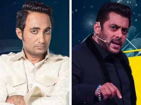 सलमान खान पर आरोप लगाने वाले जुबैर गिरफ्तार