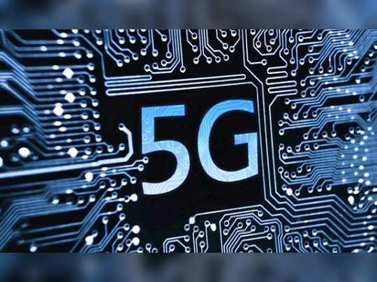 Huawei-Airtel-এর হাত ধরে ভারতে 5G পরিষেবার সফল ট্রায়াল!
