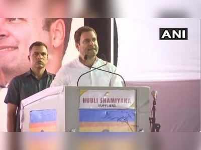 राहुल गांधी ने केंद्र की मोदी सरकार पर साधा निशाना.