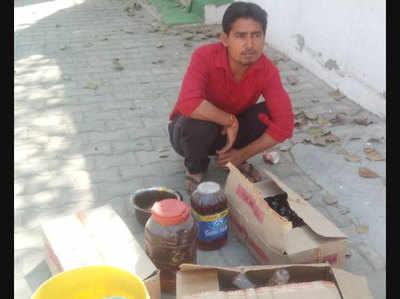 शराब के नाम पर बेचा गया रंगीन पानी, सेल्समैन गिरफ्तार
