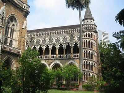 मुंबई यूनिवर्सिटी की फाइल फोटो