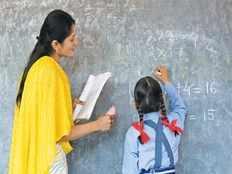 teacher eligibility test 2018 date announced