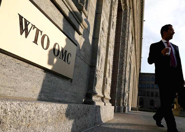 WTO कोर्ट