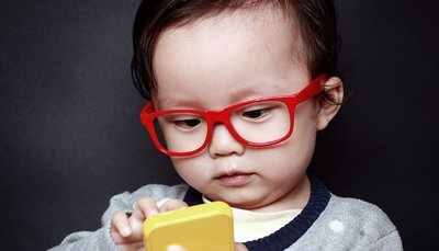 ChineseBabyiphone