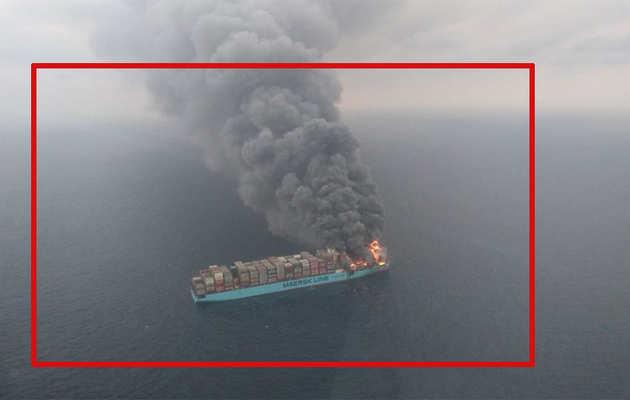 कार्गो शिप में आग के बाद 4 लापता, बचाव कार्य जारी