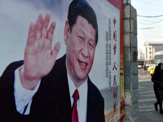 चीनची धोकादायक घटनादुरुस्ती
