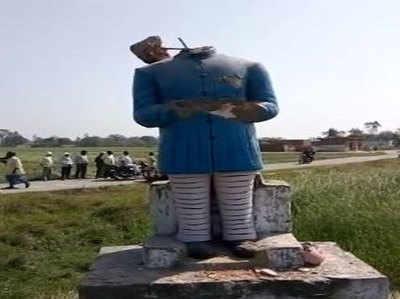 यूपी के आजमगढ़ में डॉ. आंबेडकर की मूर्ति को बनाया निशाना.