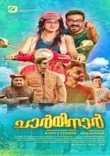 charminar malayalam movie review