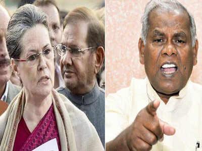 सोनिया गांधी और जीतन राम मांझी (फाइल फोटो)
