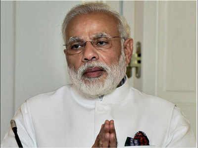 फाइल फोटो: प्रधानमंत्री नरेंद्र मोदी