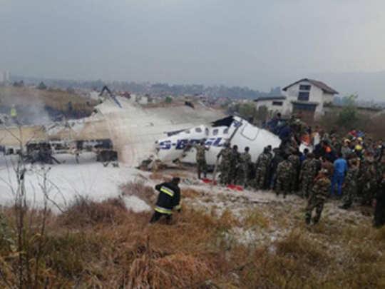 काठमांडू विमानतळाच्या रनवेवर विमान कोसळले